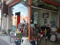 تجاری و مغازه 12 متر در لنگرود در شیپور