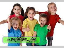 استخدام فوری پرستار کودک ،سالمندوهمراه بیمار در شیپور