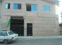 فروش سه واحد خانه یکجا در شیپور-عکس کوچک