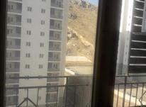 فروش آپارتمان فاز 5  در شیپور-عکس کوچک