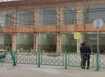 فروش مغازه امام زاده یحیی در شیپور-عکس کوچک