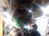 فروش مغازه 67 متری در بازار سر پوشیده تجریش در شیپور-عکس کوچک