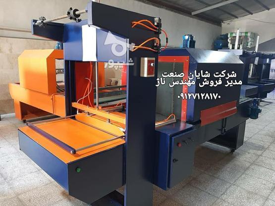دستگاه شیرینگ پک دوگانه سوز در گروه خرید و فروش صنعتی، اداری و تجاری در تهران در شیپور-عکس3