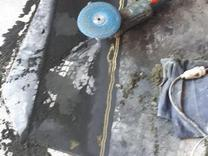 نوار نقاله (اپارتچی) در شیپور