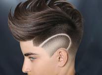 آموزش تخصصی آرایشگری مردانه به صورت آکادمیک در شیپور-عکس کوچک