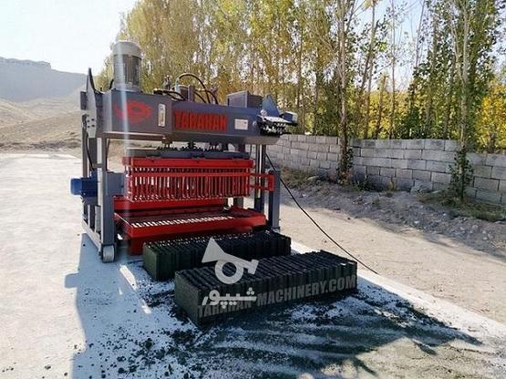 دستگاه بلوک زنی M.KH در گروه خرید و فروش صنعتی، اداری و تجاری در آذربایجان شرقی در شیپور-عکس3
