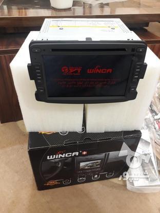 ضبط پخش تصویری رنو وینکا در گروه خرید و فروش خدمات و کسب و کار در یزد در شیپور-عکس2
