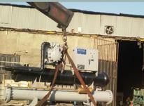 چیلر 30 تن آب خنک 2 کمپرسور دایکین با برج خنک کننده نو در شیپور-عکس کوچک