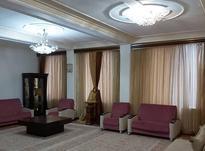 فروش آپارتمان 100 متری در هراز در شیپور-عکس کوچک