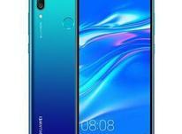 گوشی موبایل هواوی Y7 Prime 2019 Dual SIM 64GB در شیپور-عکس کوچک
