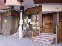 مغازه تجاری واقع در چهارباغ خواجو در شیپور-عکس کوچک