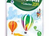 CorelDraw 2019 + Collection 2019 در شیپور-عکس کوچک