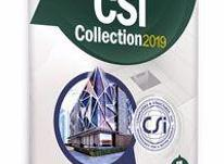 CSI Collection 2019 در شیپور-عکس کوچک