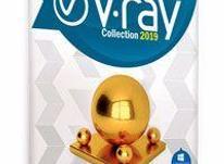 V.Ray Collection 2019 در شیپور-عکس کوچک