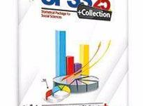 SPSS 25+collection در شیپور-عکس کوچک