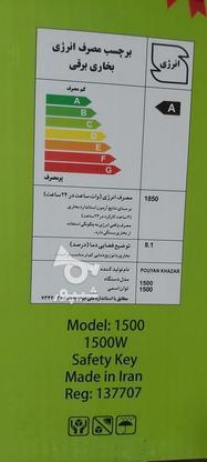 بخاری برقی پویان خزر المنت سفالی ایستاده توئست در گروه خرید و فروش لوازم خانگی در تهران در شیپور-عکس3