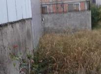 زمین مسکونی 185 متری در کوی امام حسین سه راه جویبار در شیپور-عکس کوچک