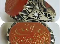 انگشتر نقره عقیق سرخ در شیپور-عکس کوچک