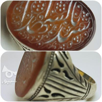 انگشتر عقیق یاسیدالشهدا در گروه خرید و فروش لوازم شخصی در تهران در شیپور-عکس1