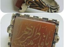 انگشتر عقیق یافاطمه الزهرا در شیپور-عکس کوچک