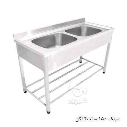 سینک تمام استیل با پایه پروفیل استیل در گروه خرید و فروش لوازم خانگی در تهران در شیپور-عکس5