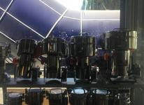 آسیاب 1 کیلوی وارداتی با ضمانت6 ماه در شیپور-عکس کوچک