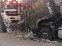 استخدام کارگرساده ودست به آچار در شیپور-عکس کوچک