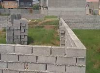 زمین مسکونی 80 متر زادبوم موزیرج ارشاد در شیپور-عکس کوچک