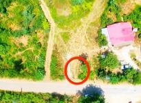 زمین 1200 مسکونی همراه پروانه متر در لاهیجان در شیپور-عکس کوچک