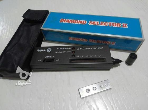 دستگاه تستر تشخیص سنگ  در گروه خرید و فروش لوازم شخصی در تهران در شیپور-عکس1