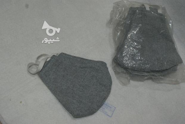 بسته های ماسک نانو  در گروه خرید و فروش لوازم شخصی در تهران در شیپور-عکس1