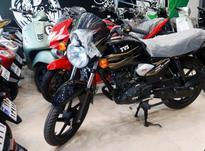 استار HLX 150 در شیپور-عکس کوچک