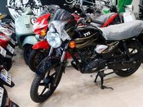 استار HLX 150 در شیپور