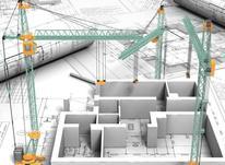 طراحی سازه برگه محاسب در شیپور-عکس کوچک