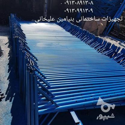 جک فلزی  3/5 متری سر قوطی در گروه خرید و فروش صنعتی، اداری و تجاری در اصفهان در شیپور-عکس1