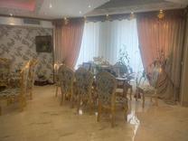 فروش آپارتمان 150 متری لاکچری در فرمانیه در شیپور