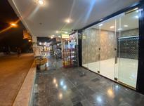 فروش تجاری و مغازه 22 متر در شهرک اکباتان در شیپور-عکس کوچک