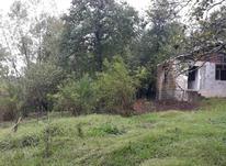 289 متر  خانه کلنگی در روستای مراددهنده در شیپور-عکس کوچک