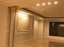 فروش آپارتمان 265 متر در پاسداران در شیپور-عکس کوچک