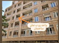 فروش آپارتمان 98 متر در ملارد در شیپور-عکس کوچک