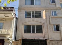 فروش آپارتمان 148 متری در 16متری اول در شیپور-عکس کوچک