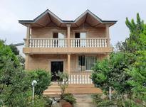 فروش ویلا دوبلکس ۲۶۰متری نما سنگ منطقه جنگلی نور در شیپور-عکس کوچک