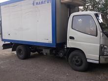 کامیونت فوتون یخچالدار در شیپور