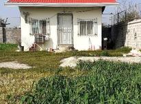 فروش خونه باغ  1200 متری در جاده نظامی در شیپور-عکس کوچک