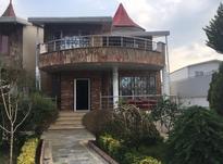 فروش ویلا 500 متری  در صفائیه بابلسر در شیپور-عکس کوچک