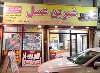 رهن مغازه 60 متری در شیشه گران   در شیپور-عکس کوچک