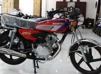 طرح هندا صفر مدل 99 یکساله در شیپور-عکس کوچک