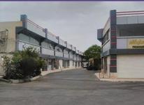فروش تجاری و مغازه 43 متر در اندیشه اندیشه فاز 3 در شیپور-عکس کوچک