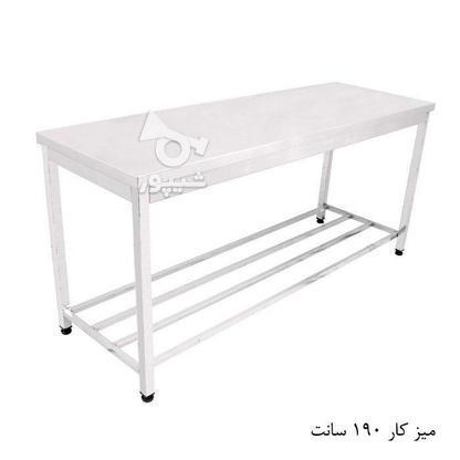 میز کار تمام استیل محکم در گروه خرید و فروش صنعتی، اداری و تجاری در تهران در شیپور-عکس5