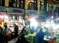 فروش مغازه 10 متری در بازار سرپوشیده تجریش در شیپور-عکس کوچک